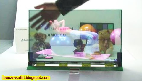 samsung transparent display