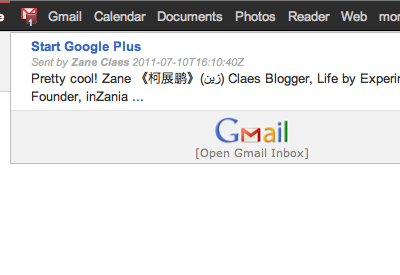 Google Plus Gmail Inbox Notifier
