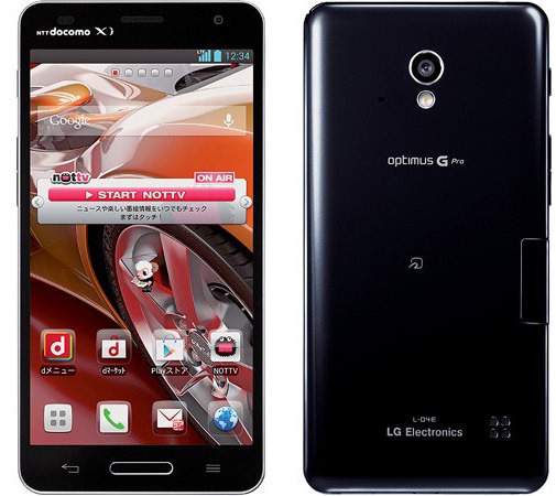 LG Optimus G Pro Features
